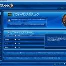 PCヘルスケア・ユーティリティ PowerX PerfectSpe...