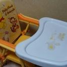 KATOJI ベビープーさん パイプローチェア 赤ちゃんの食事に