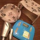 お風呂セット☆洗面器・体重計・ドライヤー・座椅子
