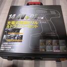 充電式電動ドリル&ドライバーセット(コードレス)