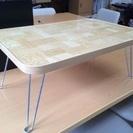 折り畳みミニテーブル