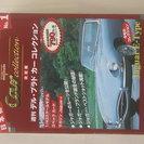 デル・プラド カーコレクション Jaguar E-Tepe