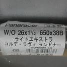 Panaracer  W/O  26x1 1/2  650x38B...