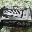 ※取引中★手巻き式ピアノ★