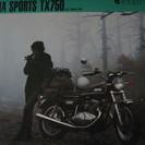 2/カタログ YAMAHA sports TX750