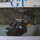 3/カタログ SUZUKI GT750 550 380 250 1...