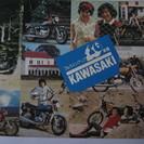 7/カタログ カワサキ フルラインアップ16車種