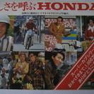 14/カタログ HONDA 総合