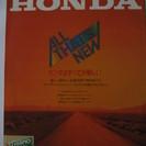19/カタログ HONDA 4輪車