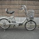 ブリジストン 電動自転車 アシスタ 20インチ