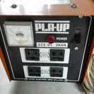 200V→100V トランス 変圧器 アダプター
