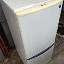 2008年 ナショナル 135L冷凍冷蔵庫