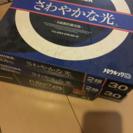 TOSHIBAメロウルック、2本セット