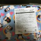 新品未開封♡ピングーオムツポーチor母子手帳