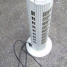 タワーファン