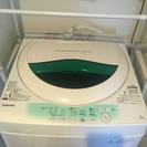 東芝 AW-705-W ピュアホワイト [簡易乾燥機能付き洗濯機 ...