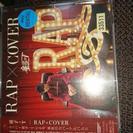 童子T  RAP×COVER