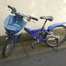 ※売約済 ★ カッコいい マウンテンバイク ★ブリジストン MTB...
