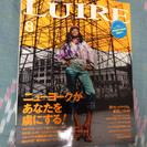 受付中!LUIRE  雑誌ルイール 2006年