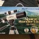 コンパクト天体望遠鏡