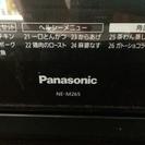 <成約済>★美品★オーブンレンジ/2段/Panasonic/201...
