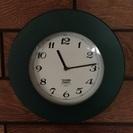 直径20センチの掛け時計