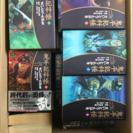 鬼平犯科帳1〜39巻 ワイド版 (値段相談可)