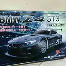 ラジコン◆BMW Z4 GT3