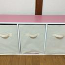カラーボックス(横向き専用ボックス3つ付き)