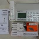 1週間ほど使用☆美品☆Panasonic おたっくす KX-PD5...