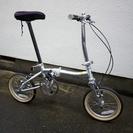 超軽量7.69kg 小径14インチ折り畳み自転車
