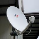 BSアンテナ 日本アンテナ CBS45AST