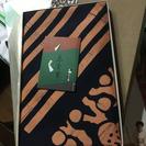 【新品】箱入り 風呂敷 5セット