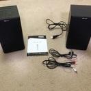 スピーカー HOME SOUND モデル: MS-210J