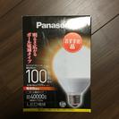 パナソニックLED電球2個(新品未使用1個)白熱灯1個おまけ