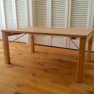 再出品・無印良品 パイン材ローテーブル・折りたたみ式