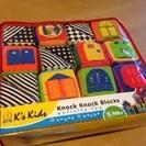 K's Kids ブロック知育玩具 ノック・ノック・ブロック