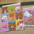 リラックマカレンダー&キティスケジュール帳2016