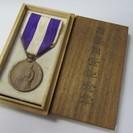 【国勢調査記念章】大正九年◆メダル◆勲章◆共箱◆メール便可