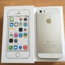 iPhone5S Softbank 32G【未使用付属品付き!】