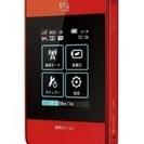 wimaxルーター Wi-fi WALKER WiMAX2+ H...