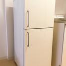 無印良品 冷蔵庫 137L 一人暮らし 中古