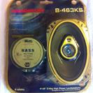"""4""""×6"""" boschmann B-463KS speakers"""