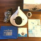 raycop LITE レイコップライト RE-100 白