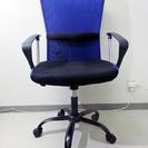 [終了しました] オフィスチェア ハイバッグ OAチェアー 事務用椅子
