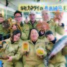 北海道の食を全国にお届けします。家族的な職場で楽しく仕事をしませんか!