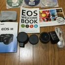 EOS M 未使用 付属品