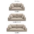 値下げ☆17000→13000円☆美品ローソファ