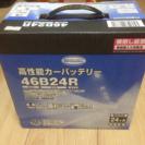 【新品】高性能カーバッテリー