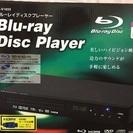 美品・DVDプレーヤー ブルーレイOK 16年7月購入品
